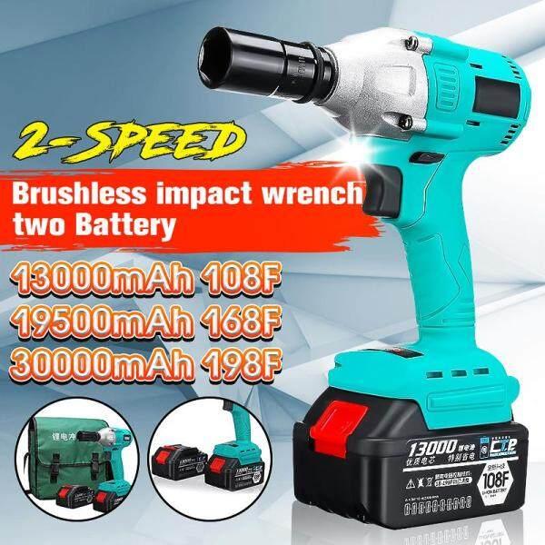 【Free Shipping】Cordless Impact Wrench 340Nm 1/2 Rattle Bit 108F/168F/198F 13000mAh-30000mAh