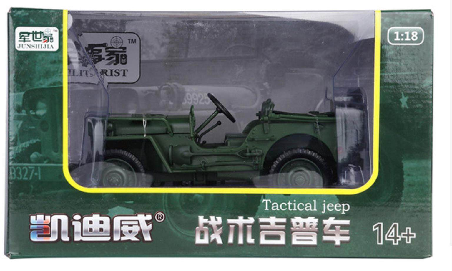 1//18 Tactical Military Car Diecast Model World War II Vehicle Toy Home Decor