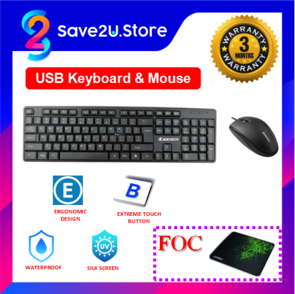 USB Wired Keyboard & USB Wired Mouse Combo Set FOC Mousepad Malaysia
