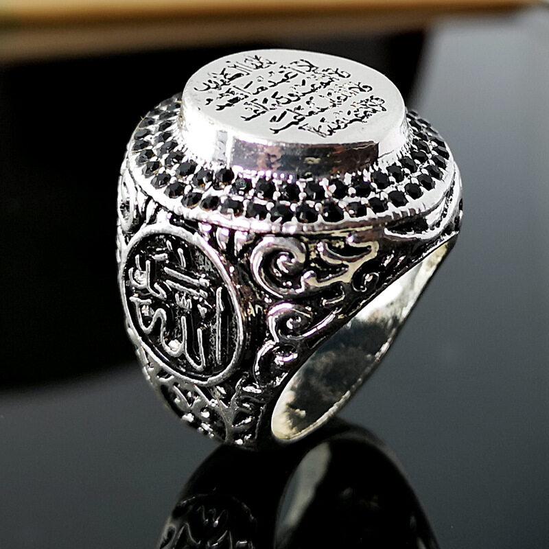 Vintage มุสลิมแหวนเงินแฟชั่นผู้ชาย Lucky หินพระคัมภีร์เครื่องประดับลาย