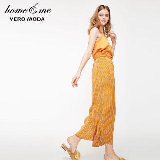 Vero Moda Quần Sọc Thân Thiện Với Da Cho Nữ 3191P7503 thumbnail