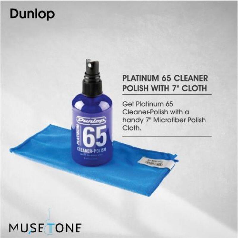 JIM DUNLOP PLATINUM 65 CLEANER POLISH WITH CLOTH Malaysia
