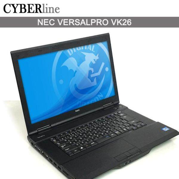 Refurbished Laptop NEC VersaPro Intel® Core i5 3rd Gen / 320GB HDD Malaysia