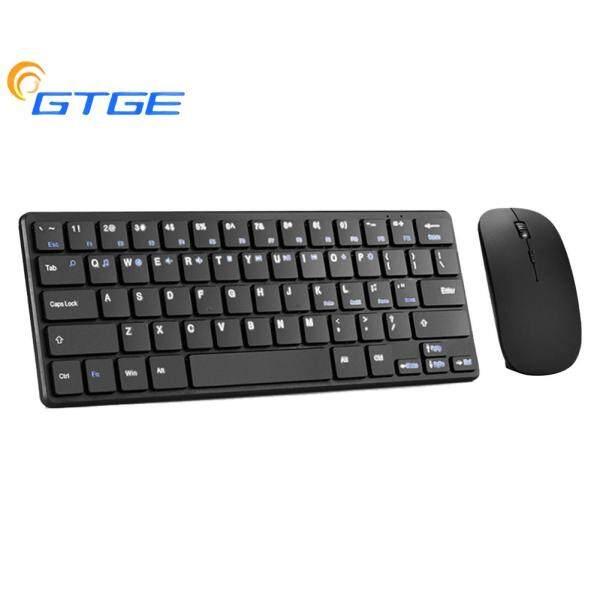 【GTGE】 2.4G Wireless Mouse Keyboard Combo Portable 1200DPI Ergonomic Mice Keypad Set Computer Accessories Singapore