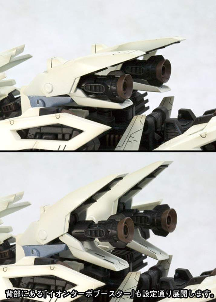 ZOIDS RZ-041 Liger zero marking plus Ver Total length of about 310mm 1//72 scale