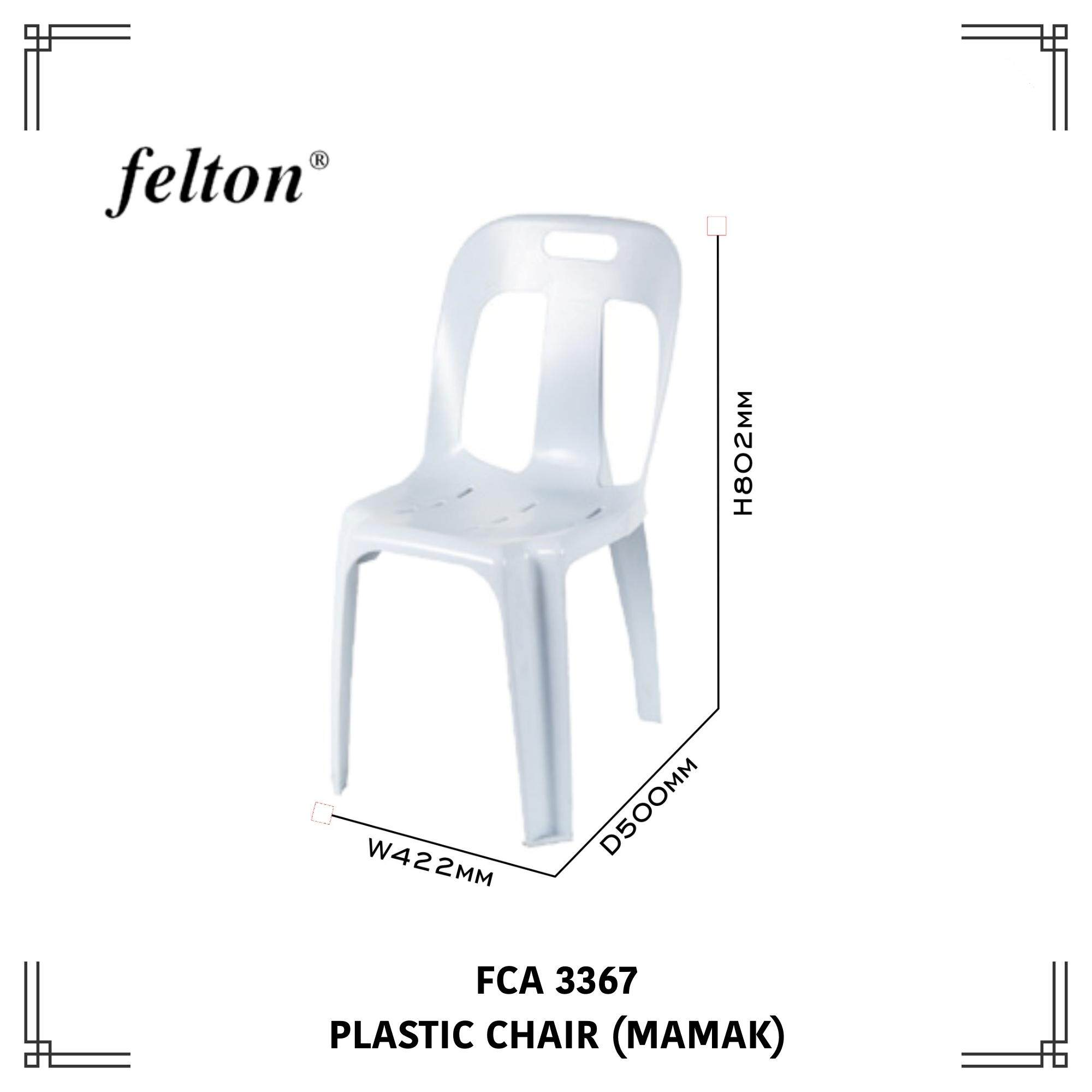 เช่าเก้าอี้ เชียงใหม่ เฟลตัน FCA 3367 เก้าอี้พลาสติก 3367-Mamak