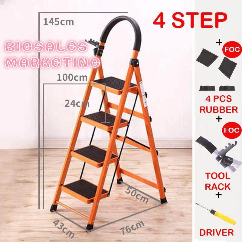 BIGSALES 4 Step Heavy Duty Foldable Multipurpose Steel Stool Ladder (Ready Stock)