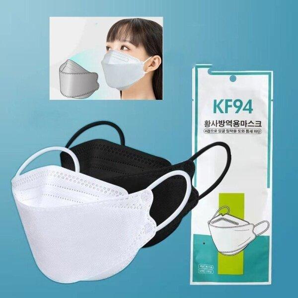 🔥Ready Stock 🔥  1pc-6pcs KF94 Face Mask 4 - Ply Landmask Protective Facemask Adult Size