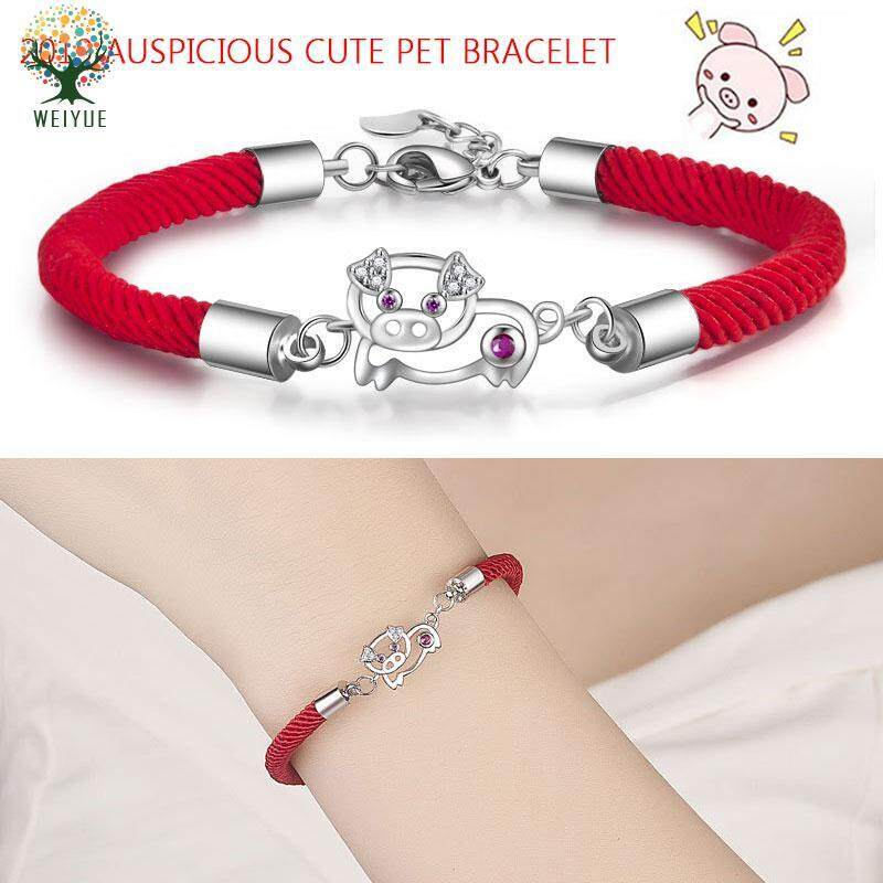 Bangle Bracelet Women Bracelet Red Rope Pig Year Of The Pig Lucky Gift By Weiyue Store.