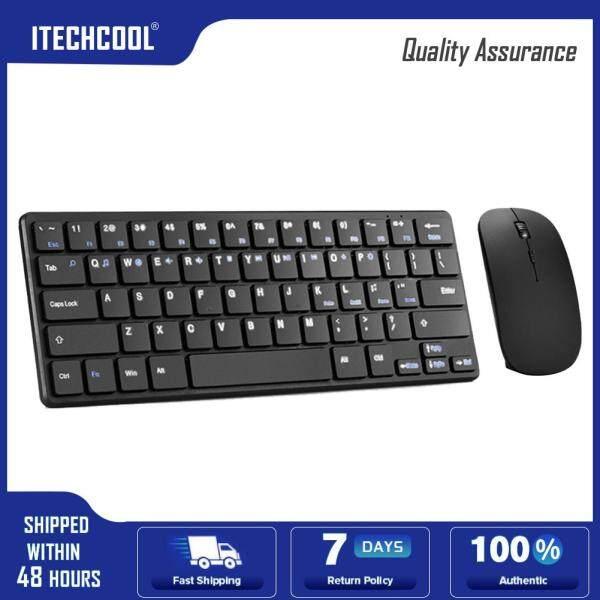 2.4G Wireless Mouse Keyboard Combo 1200DPI Ergonomic Set for Laptop PC TV Singapore