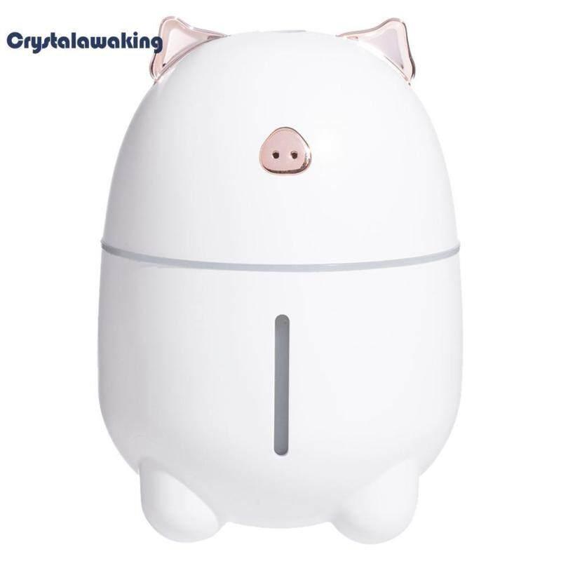 230ml Cute Pig Shape Humidifier Ultrasonic Aroma Essential Oil Diffuser Singapore