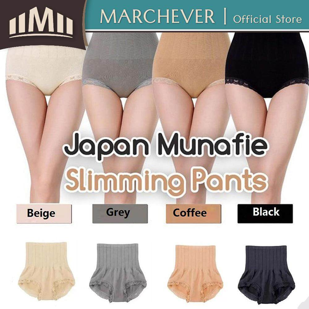 9a5e1c7dc0f07 MUNAFIE High Waist Clothing Shapewear Women Flatten Tummy Panties Slimming  Pant