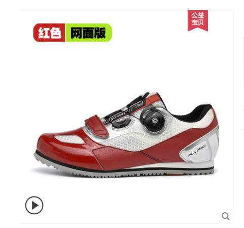 Professional Cycling Shoes Men And Women Spring Lock-Free Breathable Leisure Road Bike Sports Mountain Bike Shoes By Zxfshopping.