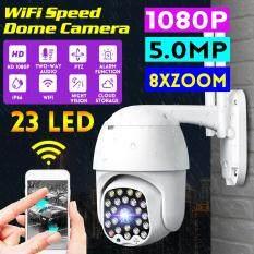 5MP HD IP CAMERA QUAN SÁT Camera Chống Nước WIFI PTZ An Ninh Không Dây HỒNG NGOẠI 23 LED-AU Cắm