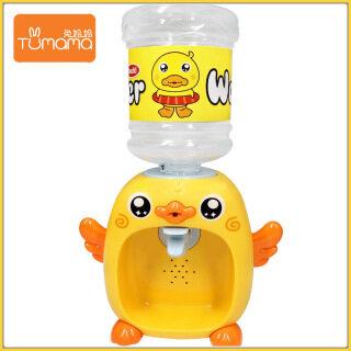 TUmama Kids Đài phun nước Đồ chơi trẻ em Play House Mô phỏng nhà bếp Chú heo nhỏ dễ thương Máy uống nước Vịt vàng nhỏ thumbnail