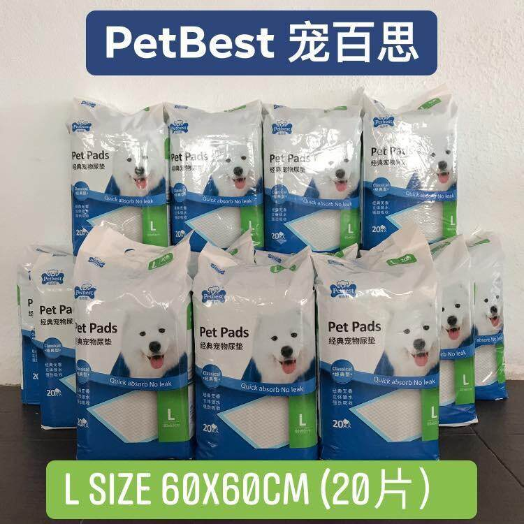 【2 Packs Combo】crazy Deal !!! Petbest Classical Wee Wee Pads / Pet Pads / Urine Pads / Training Pads / 经典款宠物尿垫 L Size 60cm X 60cm (20片/ Pcs) Quick Absorb No Leak And Enviroment Clean 经典无香 立体锁水 强劲吸收宠物尿垫 By Louie The Brandroot.