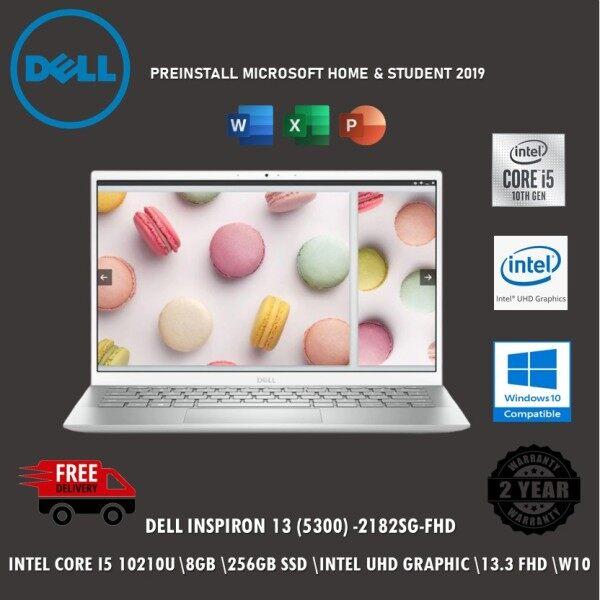 Dell Inspiron 13 5300-2182SG-W10 13.3 FHD Laptop Platinum Silver ( I5-10210U, 8GB, 256GB SSD, Intel, W10, HS ) Malaysia