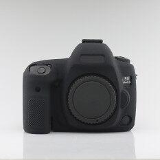 Kun Mall Vỏ Bọc Da Bằng Cao Su Silicon Cho Máy Ảnh SLR Canon 5D Mark IV 5d4 Túi Bao