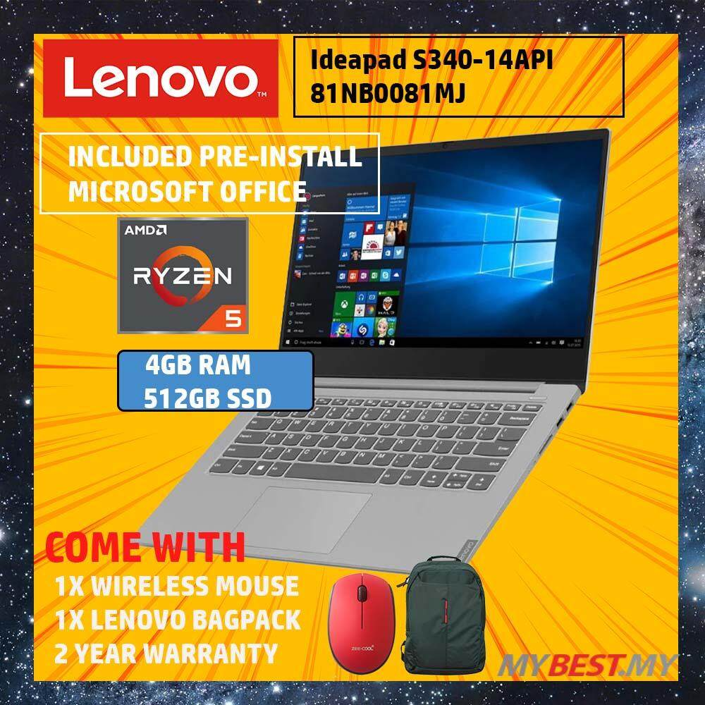 LENOVO IDEAPAD S340-14API 81NB0081MJ PLATINUM (AMD RYZEN 5-3500U/4GB/512GB SSD/AMD VEGA 8/14INCH) *come with Pre-install Microsoft Office* Malaysia