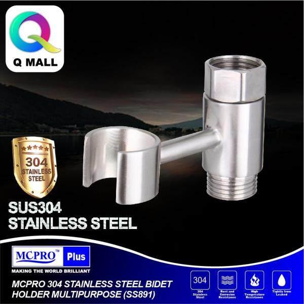 MCPRO 304 STAINLESS STEEL BIDET HOLDER MULTIPURPOSE (SS891)