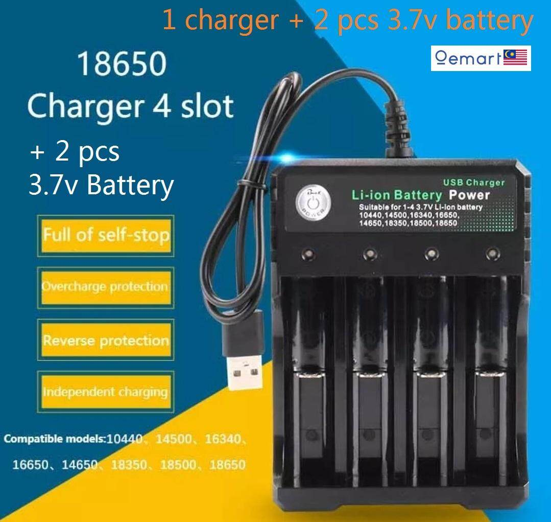 2 PCS 3.7V 18650 Battery + Charger Li-ion battery USB independent charging