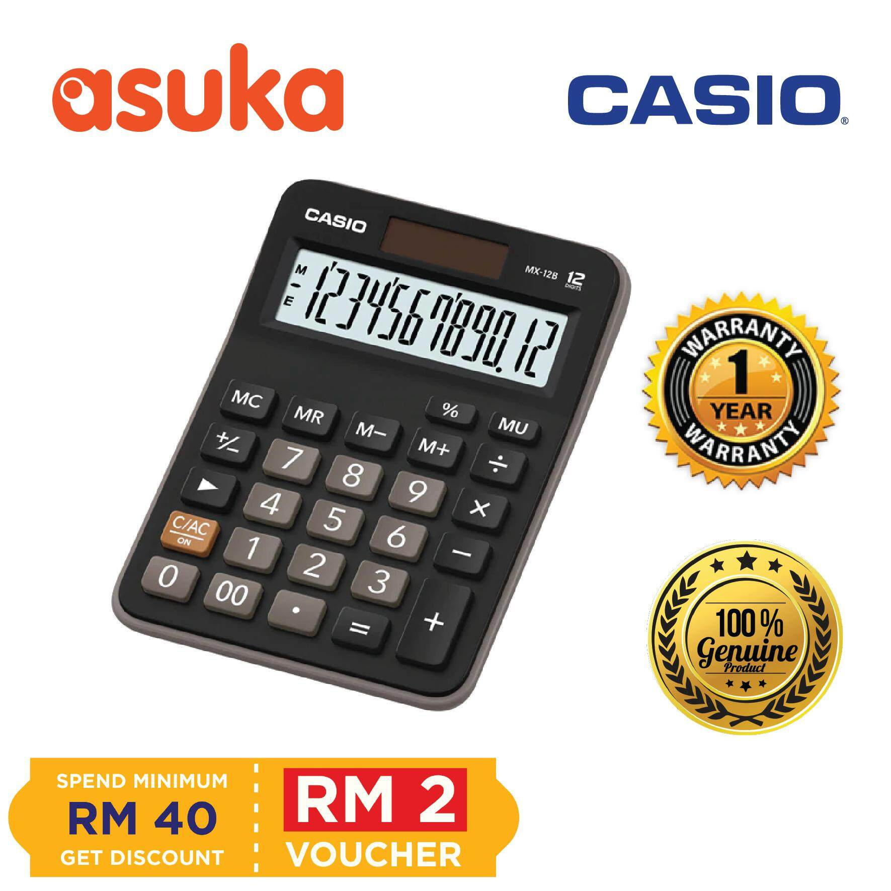 Casio MX-12B 12 Digit Calculator (2 Way Power)