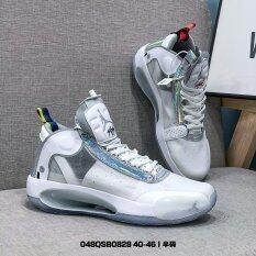Giày Bóng Rổ Air Jordan34 AJ34 Cho Nam, Giày Thể Thao Thông Dụng Có Đèn Laser Màu Trắng Mã Số: 048QSB0828 Cỡ: 40-46