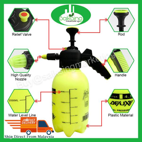 Saik Sing 2L High Pressure Sprayer Hand Water Pressure Garden Pump Sprayer Bottle