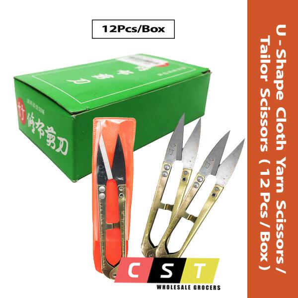 U-Shape Cloth Yarn Scissors/Fabric Thread Cutter Yarn/Tailor Scissors (12 Pcs/Box)