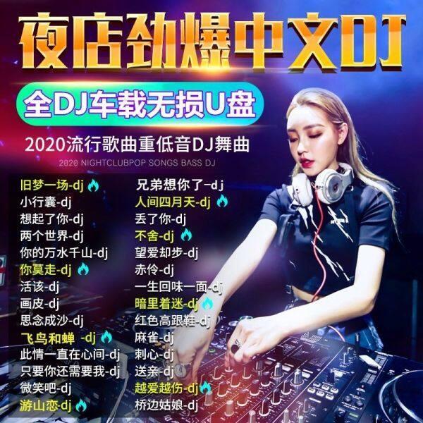Bảng giá Xe Núi Usb Chất Lượng Cao Cho Xe Hơi Xe Video Hài Kịch DJ Divine Mạng Không Phá Hủy Mới Hấp Dẫn 2020 U Đĩa Xe Âm Nhạc Âm Nhạc Ổ Đĩa USB Phong Vũ