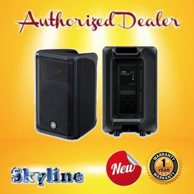 Yamaha Cbr10 10 Inch Passive Loudspeaker By Skyline Audio Visual Lighting.