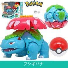 Đồ Chơi Mô Hình Pokemon Biến Hình Pokeball, Quà Tặng Trẻ Em, Mô Hình Nhân Vật Hành Động Hình Pikachu Charizard Squirtle