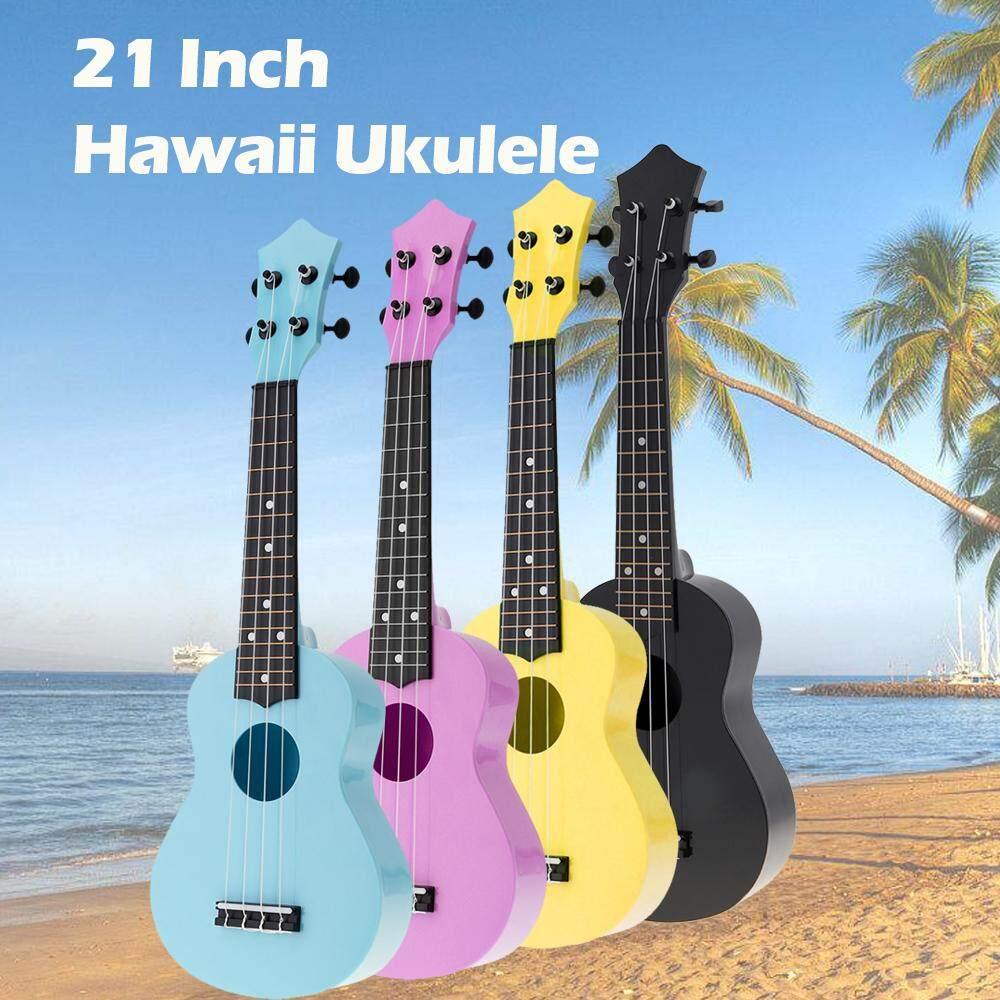 Slade 21 Inch Soprano Đầy Màu Sắc Âm Đàn Ukulele 4 Dây Hawaii Đàn Guitar Dành Cho Trẻ Em Và Người Mới Bắt Đầu