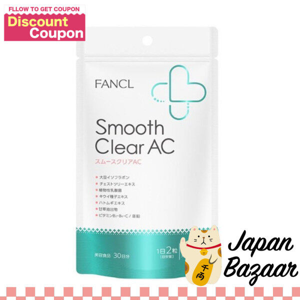Buy FANCL Smooth Clear AC Acne Supplement 60 tablets Singapore