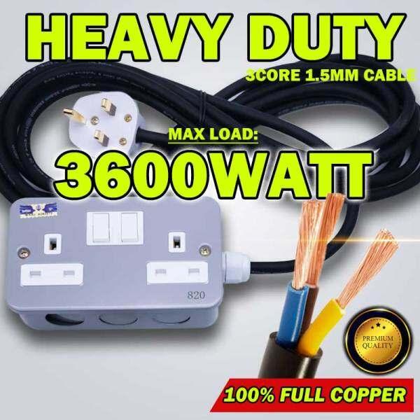 13amp/15amp Metal Clad Heavy Duty Portable Socket Extension Trailing Socket Metal Socket Extension Plug 5Meter