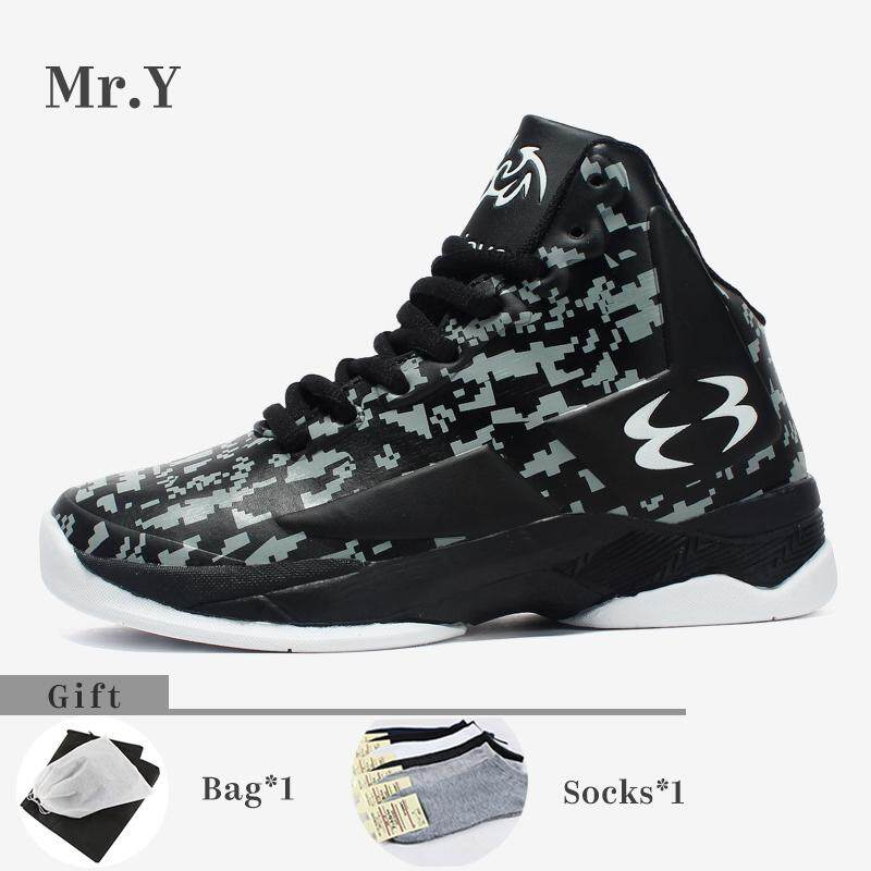 10510fac1bfb73 Mr.Y Kids Sports Shoes Boys Basketball Shoes Fashion Sneakers For Kids  Children s High-
