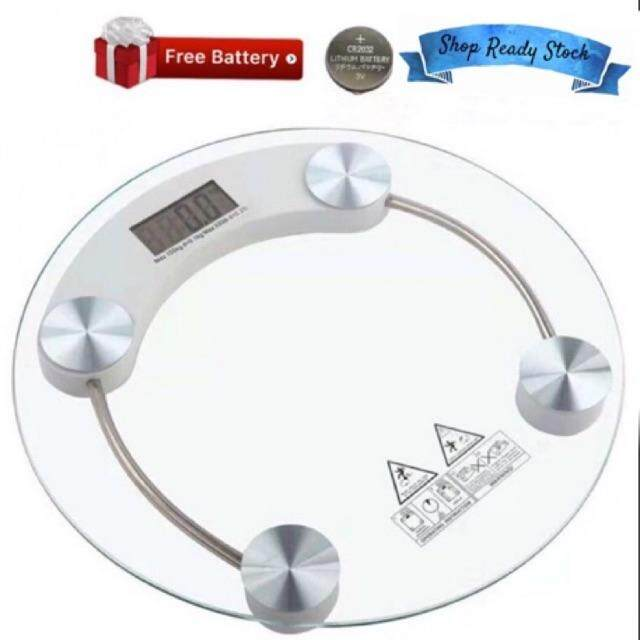 26/33cm Digital Body Scale High Accuracy Weight Scale