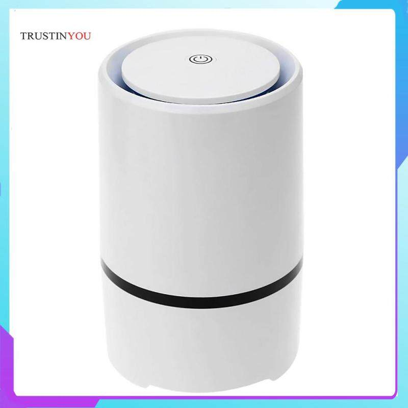 Portable USB Powered Air Purifier HEPA Filter Ultra Silent Home Desktop Negative Ion Odours Singapore