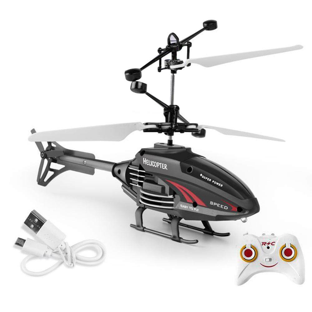 Kobwa Flying Helicopter Toys, RC Toy For Kids USB Rechargeable Infrared  Induction Flying Toy With Remote Controller For Indoor And Outdoor Games