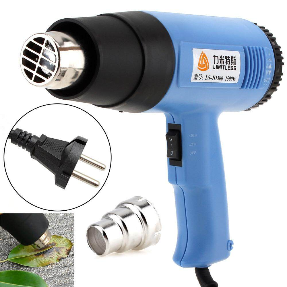 OUTOP AC220V/110V 1500W Multifunctional Adjustable Handheld Air Volume Electric Hot Air Blower