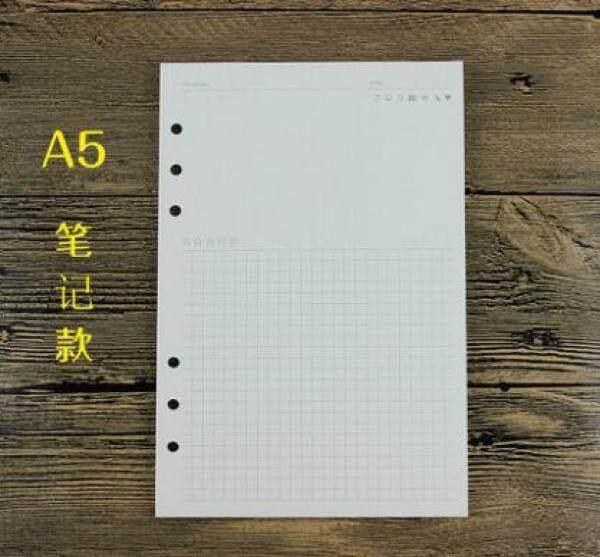 Giấy Độn Máy Tính Xách Tay Xoắn Ốc A5/A6 Cho Filofax Diario Planner Các Trang Bên Trong Của Phụ Kiện Văn Phòng Thay Thế Giấy Cuốn Sách