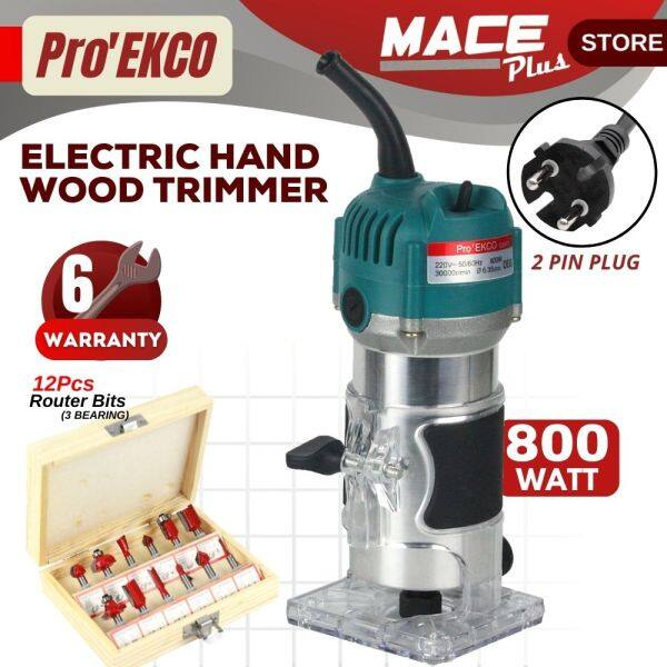 COMBO 220V ProEkco GMR11 Electric Hand Wood Trimmer Router + 12 / 6 pcs Router Bit Woodworking Power Tool