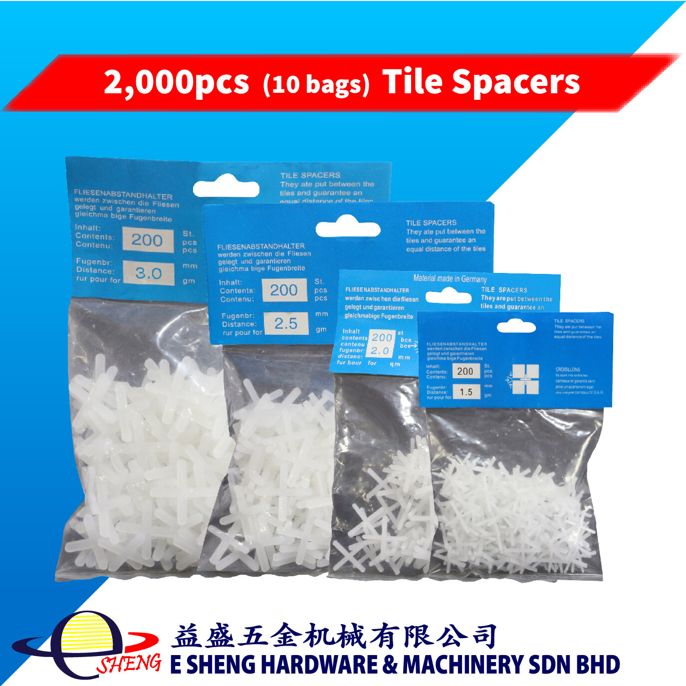 2,000pcs (10 bags) Mosaic Tile Spacers & Tile Cross (Can Mix with 1.5mm, 2.0mm, 2.5mm, 3.0mm)