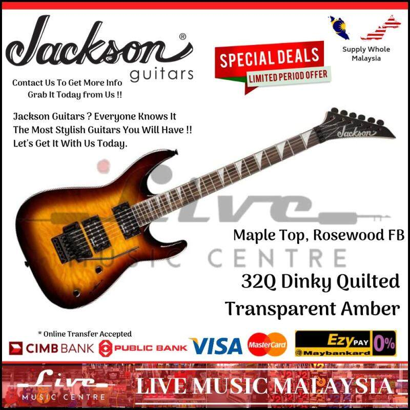 Jackson 32-Q Dinky Quilted Maple Top Electric Guitar, Rosewood Fretboard, Transparent Amber (JS32Q/JS 32Q) Malaysia