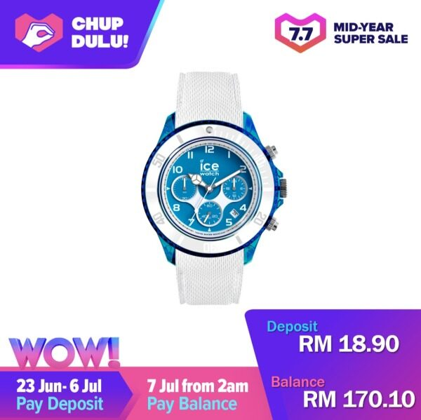CHUP DULU 7.7 MID YEAR SALE Ice-Watch ICE dune - White Superman Blue (Large) Malaysia