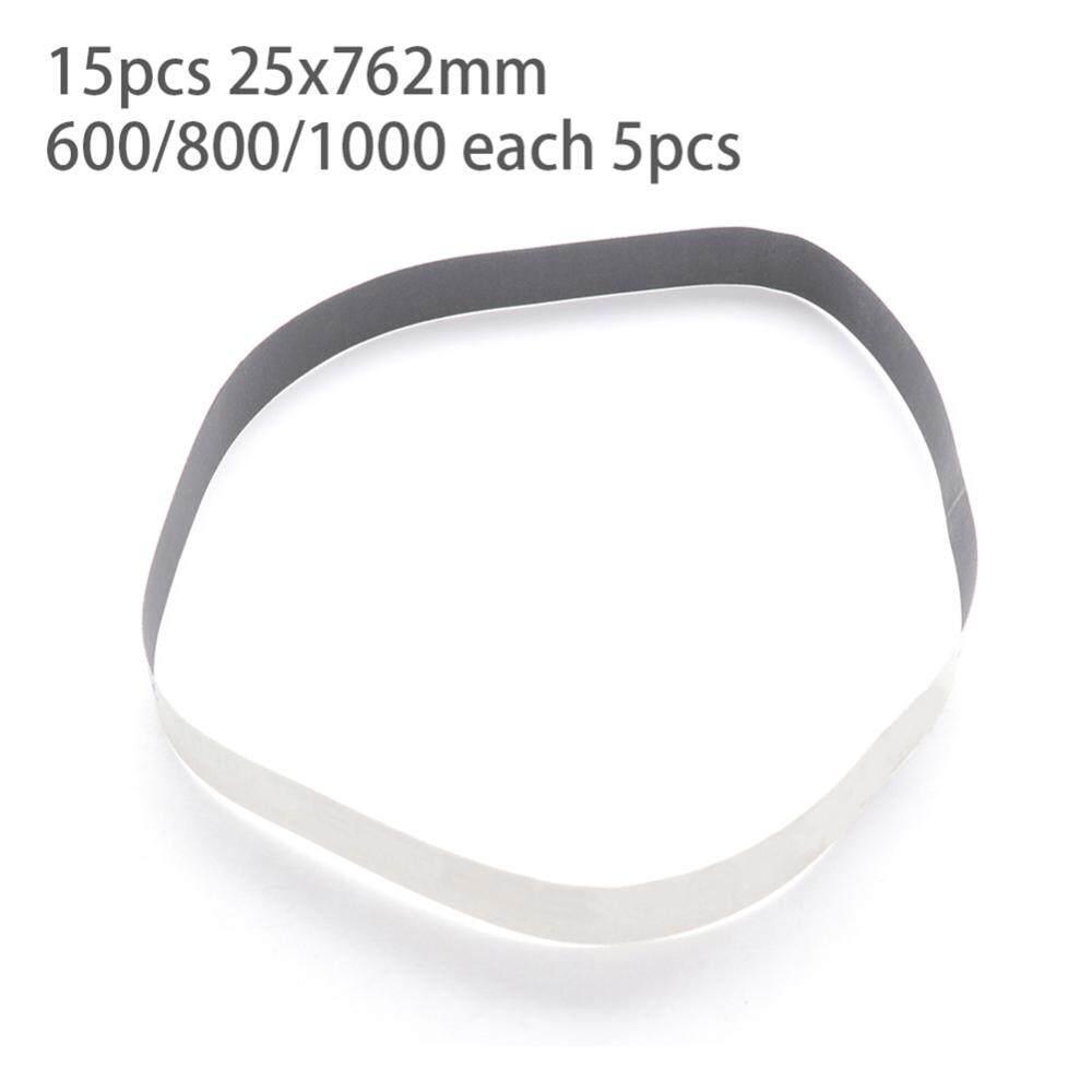 [RobertRe]15pcs 25x762mm Sanding Belts 600/800/1000 Grit Aluminum Oxide Sanding Belts
