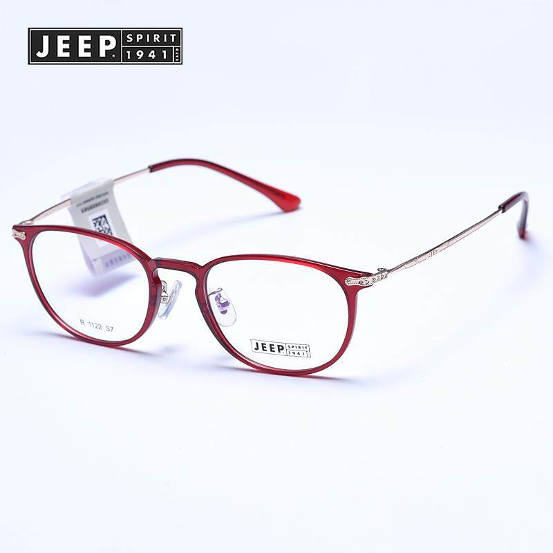 Model baru jeep JEEP bingkai kacamata wanita Retro Sastra Bulat modis Bingkai  Kacamata perempuan Bisa dcd0e1d11d