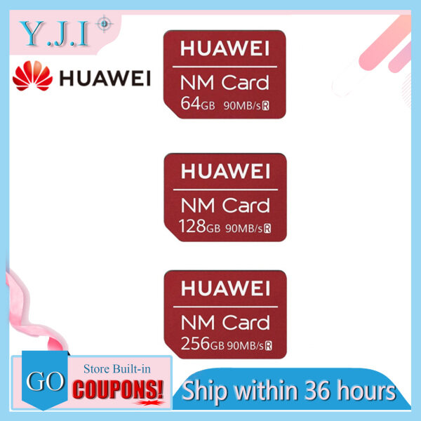 Hua Wei NM Card 256G 90MB / S Nano Memory Card, Only Suitable for Hua Wei P30 Series Mate 20 Series