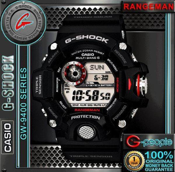 CASIO G-SHOCK GW-9400-1DR / GW-9400-1D / GW-9400-1 / GW-9400 RANGEMAN WATCH 100% ORIGINAL Malaysia
