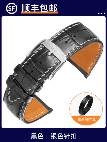 Longines Strap Genuine Leather Original Substitute Longines Master Watch Strap Butterfly Buckle Collection Army Flag Watch Band Mens Cowhide Malaysia